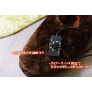 あったかスリッパ USBデュアルヒータースリッパ 足元 あったかグッズ サイズM/L 暖房 足元暖房 USBスリッパ USSLDU21|enteron-kagu-shop|04