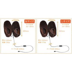 あったかスリッパ USBデュアルヒータースリッパ 足元 あったかグッズ サイズM/L 暖房 足元暖房 USBスリッパ USSLDU21|enteron-kagu-shop|06