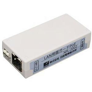 雷対策 LAN用 PoE対応 雷からPCを守る!日辰電機 LAN用雷ガード 放流タイプ PoE NPL-2002|enteron-kagu-shop