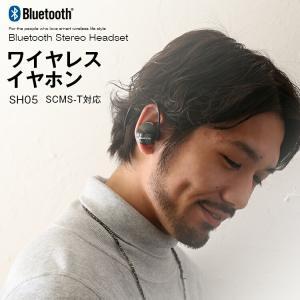 bluetooth イヤホン Bluetoothヘッドセット SH05 ブラック/ホワイト/ピンク 送料無料|enteron-kagu-shop