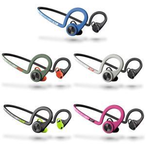 Bluetooth イヤホン Plantronics BackBeat FIT ブルー/グリーン/グレー/ブラック/ピンク|enteron-kagu-shop