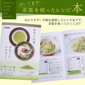 お茶ひき器 ツインバード 緑茶美採 GS-4671DG ウィンターキャンペーン|enteron-kagu-shop|06