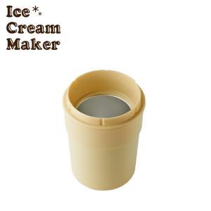 アイスクリームメーカー オプションパーツ レコルト アイスクリームメーカー専用保冷ポット|enteron-kagu-shop
