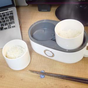 炊飯器 小型 お一人様用 ハンディ炊飯器 1.3合 MINIRCE2 おひとり様 一人暮らし ミニ炊飯器  お茶碗 弁当箱 サンコー 調理器具|enteron-kagu-shop|11
