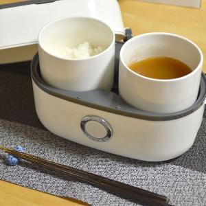 炊飯器 小型 お一人様用 ハンディ炊飯器 1.3合 MINIRCE2 おひとり様 一人暮らし ミニ炊飯器  お茶碗 弁当箱 サンコー 調理器具|enteron-kagu-shop|12