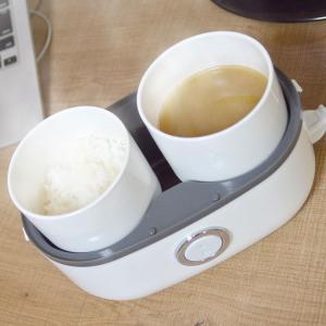 炊飯器 小型 お一人様用 ハンディ炊飯器 1.3合 MINIRCE2 おひとり様 一人暮らし ミニ炊飯器  お茶碗 弁当箱 サンコー 調理器具|enteron-kagu-shop|09