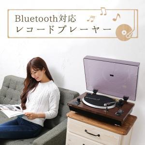 家電 レコード Bluetooth対応 レコードプレーヤー SLP-5000BT アンプ内蔵 和紙 スピーカー USB 回転 ステレオ 針 音楽 再生 SANSUI ドウシシャ|enteron-kagu-shop