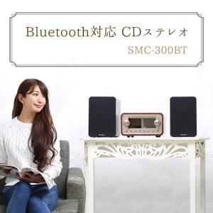 家電 ステレオ Bluetooth対応 CDステレオ SMC-300BT コンポ 真空管 ハイブリッドアンプ 和紙 デジタル MP3 USB スピーカー 再生 おしゃれ enteron-kagu-shop