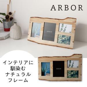クーポン使用不可 フォトフレーム 天然木 Wooden Photo Frame ARBOR ウッドフォトフレーム アーバー 4W インテリア ナチュラル 杉 enteron-kagu-shop