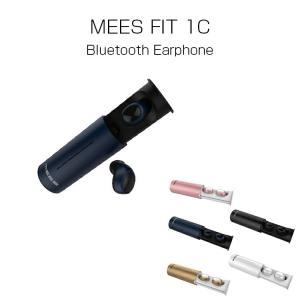 Bluetooth イヤホン MEES FIT1C ブラック/ネイビー/ホワイト/ピンク/ゴールド 無線 かっこいい 左右 独立式 社会人 おしゃれ|enteron-kagu-shop