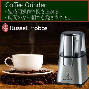 【電動式コーヒーミル】 品名:コーヒーグラインダー 型番:7660JP 電源:100V 50/60H...