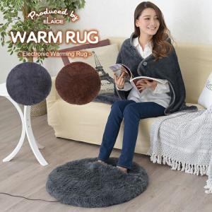 ホットカーペット ウォームラグ 洗える ヒーター付き Warm rug 電気カーペット ホットマット 一人用 ブラウン/グレー 1畳 おしゃれ ミニ かわいい eline|enteron-kagu-shop