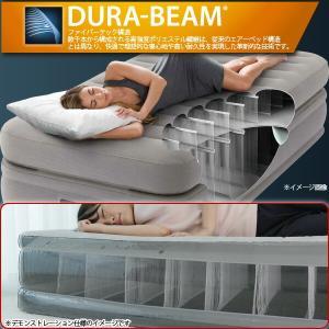 エアーベッド シングル 電動 プライムコンフォート シングル 64443 INTEX DURA-BEAM エアベッド 空気 電動ポンプ 内蔵 快適 高耐久 ユアサプライムス enteron-kagu-shop 02