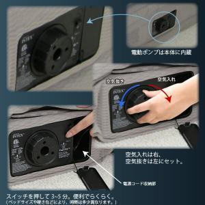エアーベッド シングル 電動 プライムコンフォート シングル 64443 INTEX DURA-BEAM エアベッド 空気 電動ポンプ 内蔵 快適 高耐久 ユアサプライムス enteron-kagu-shop 07