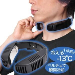 ネッククーラー mini ネッククーラーmini TKNECKCO 猛暑対策 冷却 ひんやりグッズ 熱中症対策 暑さ対策 クール アウトドア ハイキング