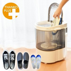 靴専用ミニ洗濯機「靴洗いま専科2」 洗濯機 小型洗濯機  ミニ洗濯機 ランドリー コンパクト 小型 一人用洗濯機 靴洗濯機 サンコー|enteron-kagu-shop