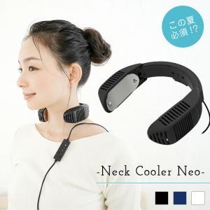 ネッククーラー Neo 3色 ネッククーラーNeo 猛暑対策 冷却 ひんやりグッズ 熱中症  TK-NECK2 サンコー 熱さ対策 enteron-kagu-shop