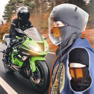 洗える!ヒーター内蔵ホットフェイスマスク CTKFHTMS ヒーター マスク フェイスマスク バイク ホット 自転車 スノボ 電熱 ホットマスク バイカー あったか|enteron-kagu-shop
