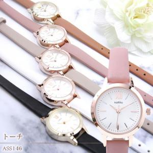 腕時計 レディース おしゃれ トーチ ホワイト/グレー/ピンク/ブラウン/ブラック/ASS146 メール便発送 時計 女性用 プレゼント ギフト enteron-kagu-shop
