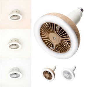 人感センサー付 LEDサーキュレーション スリーアップ LC-T2130 人感センサー付 LEDサーキュレーション サーキュレーター ナチュラルウッド ホワイト 照明 enteron-kagu-shop