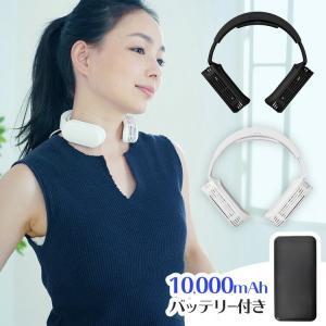 ネッククーラーevo USBモデル + 10000mAhバッテリー サンコー ネッククーラー evo エボ モバイルバッテリー 2021 猛暑対策 熱中症対策 enteron-kagu-shop