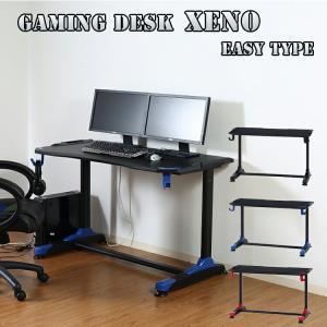 ゲーミングデスク GAMING DESK イージ ー01 メーカー直送の為代引き不可 AA-1802|enteron-kagu-shop