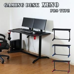 ゲーミングデスク GAMING DESK PRO-01 AA-1803/レッド/ブルー/ブラック メーカー直送のため代引き不可 PCデスク ゲーム ゲーム用 イースポーツ|enteron-kagu-shop
