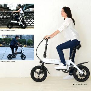 電動自転車 折りたたみ Hold On Q1 電動アシスト自転車 おしゃれ 安い パールホワイト/ナイトブルー/メタリックカーキ メーカー直送のため代引不可|enteron-kagu-shop|11