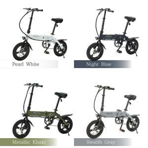 電動自転車 折りたたみ Hold On Q1 電動アシスト自転車 おしゃれ 安い パールホワイト/ナイトブルー/メタリックカーキ メーカー直送のため代引不可|enteron-kagu-shop|14