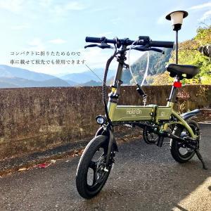 電動自転車 折りたたみ Hold On Q1 電動アシスト自転車 おしゃれ 安い パールホワイト/ナイトブルー/メタリックカーキ メーカー直送のため代引不可|enteron-kagu-shop|07