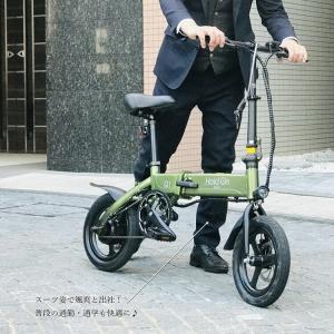 電動自転車 折りたたみ Hold On Q1 電動アシスト自転車 おしゃれ 安い パールホワイト/ナイトブルー/メタリックカーキ メーカー直送のため代引不可|enteron-kagu-shop|08