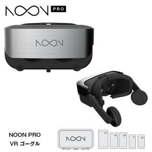 VRゴーグル INCUSYS VRゴーグル NOON VR メーカー直送の為代引き不可 INC75164 INCUSYS アッシー スマホ スマートフォン Android iPhone バーチャルリアリティ|enteron-kagu-shop