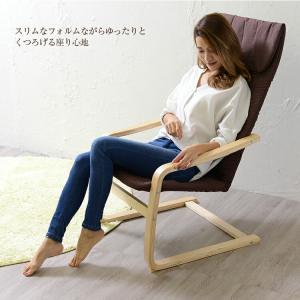 リラックスチェアー スリム ドクターエア 3D対応 椅子 北欧  マッサージシート  イス  ブラック/ブラウン/アイボリー/ネイビー/レッド メーカー直送代引不可 |enteron-kagu-shop|02