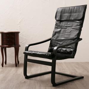 リラックスチェアー スリム ドクターエア 3D対応 椅子 イス 北欧 マッサージシート メーカー直送...