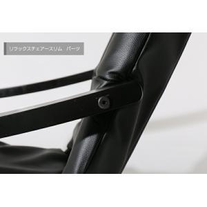 リラックスチェアー スリム プレミアムブラック ドクターエア 3D対応 椅子 イス いす 北欧 マッサージシート ※メーカー直送代引き不可|enteron-kagu-shop|02