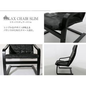 リラックスチェアー スリム プレミアムブラック ドクターエア 3D対応 椅子 イス いす 北欧 マッサージシート ※メーカー直送代引き不可|enteron-kagu-shop|03