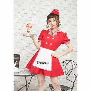 ハロウィン ウェイトレス コスプレ レッドダイナーガール ダイナー チェリーダイナー アメリカン ダイナー 衣装 仮装 可愛い おしゃれ お洒落 パーティー|enteron-kagu-shop|17