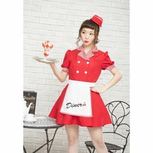 ハロウィン ウェイトレス コスプレ レッドダイナーガール ダイナー チェリーダイナー アメリカン ダイナー 衣装 仮装 可愛い おしゃれ お洒落 パーティー|enteron-kagu-shop|18