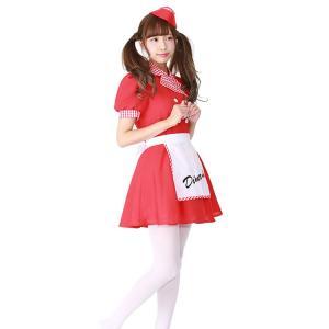ハロウィン ウェイトレス コスプレ レッドダイナーガール ダイナー チェリーダイナー アメリカン ダイナー 衣装 仮装 可愛い おしゃれ お洒落 パーティー|enteron-kagu-shop|08