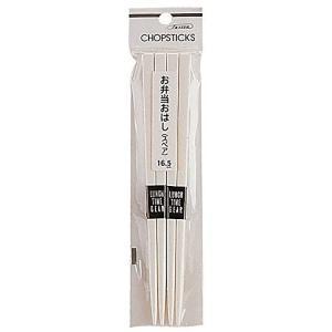お弁当グッズ スペア箸 16.5cm /A2|enteron-kagu-shop