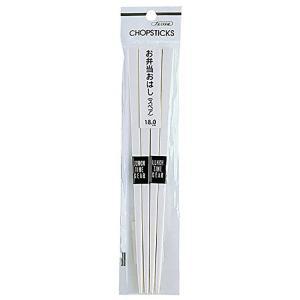 お弁当グッズ スペア箸 18.0cm /AA3|enteron-kagu-shop
