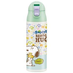調乳用 水筒 スヌーピー ビーグルハグ 保温 ステンレスボトル 500ml PEANUTS/SMIB...