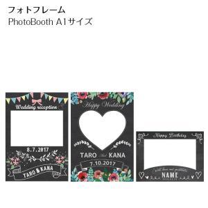 選べるSNSフォトブース 誕生日 結婚式 店舗 パーティーグッズ メッセージボード ブラックボード A1サイズ メーカー直送のため代引不可|enteron-kagu-shop