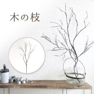 いなざうるす屋 フェイクグリーン 木の枝A 壁飾り 壁掛けインテリア 観葉植物 ウォールデコレーション 緑 壁掛け インテリア イミテーショングリーン 模様替え|enteron-kagu-shop
