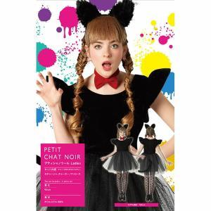 コスプレ 忘年会 猫 キャット 黒猫 プティシャノワール Ladies キャットガール 猫娘 可愛い 猫耳 ネコ耳 かわいい 女性 コスチューム レディース|enteron-kagu-shop|06