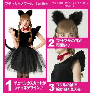 コスプレ 忘年会 猫 キャット 黒猫 プティシャノワール Ladies キャットガール 猫娘 可愛い 猫耳 ネコ耳 かわいい 女性 コスチューム レディース|enteron-kagu-shop|08