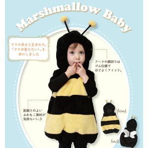 コスプレ ハロウィン ベビー ハチ マシュマロハッチ Baby コスチューム 衣装 赤ちゃん 子供用 きぐるみ ミツバチ ハチ キッズ 子ども 蜜蜂 男の子 enteron-kagu-shop
