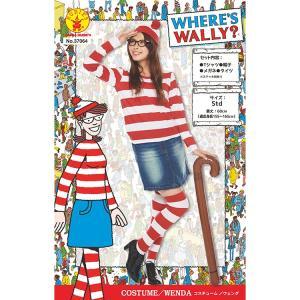 在庫限り コスプレ ハロウィン ウォーリー 大人用ウェンダ 37064 公式 ウォーリーを探せ! 赤白 ボーダー キャラクター ペア カップル waf|enteron-kagu-shop