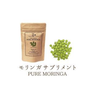 モリンガ サプリメント PURE MORINGAサプリメント 75g 約300粒 メーカー直送のため代引き不可 有機モリンガ粉末 有機JAS認証取得 オーガニック認証 enteron-kagu-shop