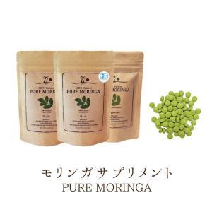 モリンガ サプリメント 3点セット PURE MORINGAサプリメント 75g 約300粒 メーカー直送のため代引き不可 有機モリンガ粉末 有機JAS認証取得|enteron-kagu-shop